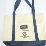 How to make over promotional totes 150x150 Crafts